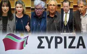Ήταν δίκαιο έγινε πράξη: οι έξι «ανεξάρτητοι» πήγαν στονΣΥΡΙΖΑ.