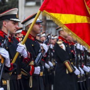 """Υποχρεωτική η χρήση της ονομασίας """"Βόρεια Μακεδονία"""" από την ερχόμενηεβδομάδα"""