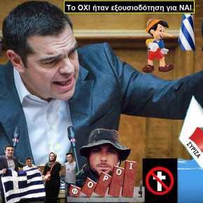 Σε πανικό ο Τσίπρας: Δησκοπήσεις, Πολάκης και Πρέσπες «ρίχνουν» τηνκυβέρνηση