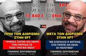 Αυτό ακριβώς είναι η αριστερά στην Ελλάδα. Ξεφτίλα έως τοτέλος