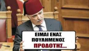 Η Κωνσταντινούπολη είναι «Ιστανμπούλ», θρασύτατε κ.Μπόλαρη;