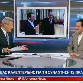 Ο Σάββας Καλεντερίδης στον ΑΝΤ1 για τα «αγκάθια» της συνάντησης Τσίπρα –Ερντογάν