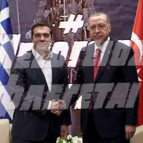 Η γεμάτη κινδύνους σημερινή επίσκεψη Τσίπρα στηνΤουρκία!