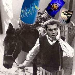 ΜΕΤΑ ΤΗΝ ΜΑΚΕΔΟΝΙΑ ΠΩΛΕΙΤΑΙ ΚΑΙ Η ΙΣΤΟΡΙΑ ΤΗΣ:Ο ΤΑΦΟΣ ΤΟΥ ΦΙΛΙΠΠΟΥ ΜΑΖΙ ΜΕ ΑΛΛΑ ΜΝΗΜΕΙΑ ΣΤΟΥΠΕΡΤΑΜΕΙΟ!