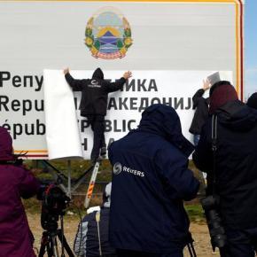 Δημοσκόπηση στη Β. Μακεδονία: Ακόμη διχασμένοι για τη συμφωνία τωνΠρεσπών