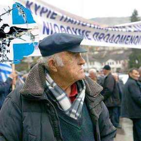 Όταν η Ελλάδα αδιαφορεί – Φωνή διαμαρτυρίαςΒορειοηπειρωτών