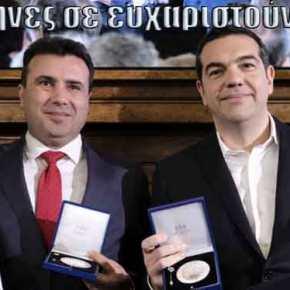 """Ο Τσίπρας αλλάζει τα σύνορα: «Η Μεγάλη Πρέσπα ανήκει μισή σ'εμάς, μισή στη """"ΒόρειαΜακεδονία""""»!"""
