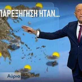 Ο Αρνιακός απαντά για τη «Νότια Μακεδονία»… «Πρόκειται για παρεξήγηση… Η Μακεδονία είναι μία και είναιελληνική»