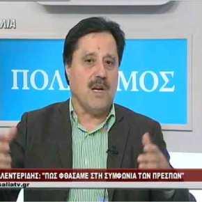 Συνέντευξη Σάββα Καλεντερίδη στη ΘΕΣΣΑΛΙΑ TV: Να αποβάλουμε το πνεύμα ηττοπάθειας που προσπαθούν να μας επιβάλλουν μετά την υπογραφή της Συμφωνίας των Πρεσπών(βίντεο)