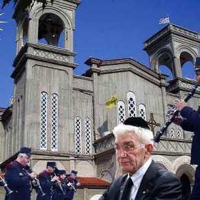 Για να μην ακουστεί το «ΜΑΚΕΔΟΝΙΑ ΞΑΚΟΥΣΤΗ» ο Δήμος Θεσσαλονίκης, αρνήθηκε να στείλει την Φιλαρμονική του, στὴ λιτανεία του Ἁγίου Φωτίου…!!!
