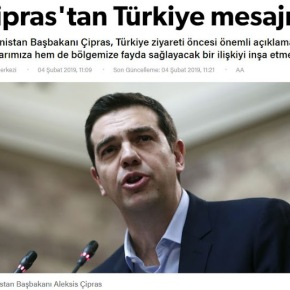 Γενί Σαφάκ: Μήνυμα Τσίπρα στηνΤουρκία