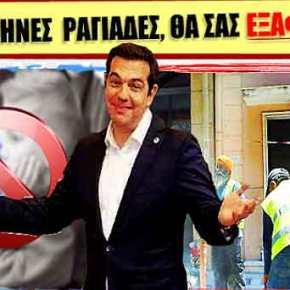 """Το Συμβούλιο της Ευρώπης προωθεί την μετατροπή της Ελλάδας σε ένα απέραντο """"hotspot"""""""