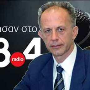 Ηλίας Κουσκουβέλης : Η αναθεωρητική στρατηγική τηςΤουρκίας