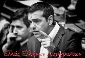 ΕΚΤΑΚΤΟ: «Πραξικόπημα» από ΣΥΡΙΖΑ – Πέρασε τελικά το άρθρο 3 για τις σχέσεις Εκκλησίας-Κράτους – Πίεσανβουλευτές;