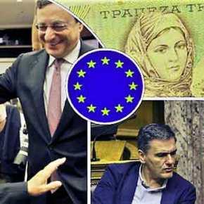 Εκτόξευση του χρέους κατά 30 δισ. – Παγίδα αργού θανάτου ηΕυρωζώνη