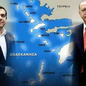Σε ποιους ανέθεσε ο Α.Τσίπρας την εκχώρηση του Αιγαίου στην Τουρκία – Αλλά… δεν θαπροκάνει!