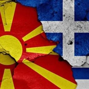 «Καταπιεσμένη μακεδονική μειονότητα» στην Ελλάδα «βλέπει» τοBBC