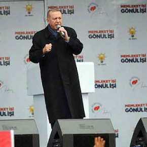 Ερντογάν: Παραλήρημα νεοθωμανικού επεκτατισμού και εθνικιστικέςκορώνες
