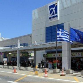 ΤΑΙΠΕΔ: Στα 1,4 δισ. το τίμημα για το αεροδρόμιο «Ελευθέριος Βενιζέλος».