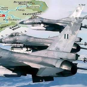Με κυβερνητική εντολή & δαπάνες των Ελλήνων Μακεδόνων μαχητικά της ΠΑ προστατεύουν τα Σκόπια από τους…εξωγήινους!