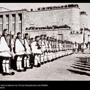 Παρίσι, 10 Φεβρουαρίου 1947: Η υπογραφή της Συνθήκης παράδοσης των Δωδεκανήσων στηνΕλλάδα