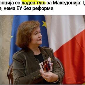 «Ψυχρό ντουζ» στα Σκόπια από Γαλλίδα υπουργό: Μόνο η αλλαγή του ονόματος δεναρκεί…