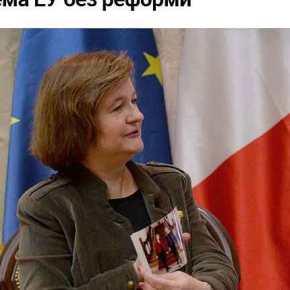 Γαλλίδα υπουργός «πάγωσε» τα Σκόπια! Τι είπε για την αλλαγή τουονόματος!