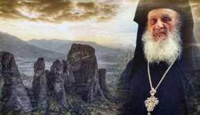Συγκλονιστική προφητεία: Θα γίνονται πόλεμοι παντού – Η Ελλάδα δενθα…