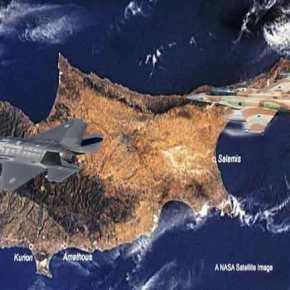 Προέλαση ισραηλινών μαχητικών στηνΑ.Μεσόγειο
