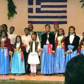 Η ελληνική πλευρά τηςΑιθιοπίας