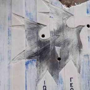 Βεβήλωσαν το μνημείο των δυο αστυνομικών της ΔΙ.ΑΣ που δολοφονήθηκαν στουΡέντη