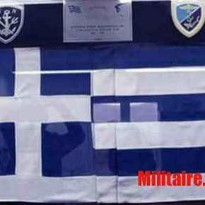Η σημαία των Ιμίων που δεν την πήρε οαέρας…