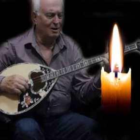 Πέθανε ο δεξιοτέχνης του μπουζουκιού Γιάννης Πολυκανδριώτης –ΒΙΝΤΕΟ