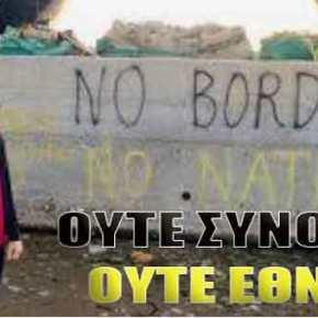 «ΕΛΛΗΝΙΔΑ» πίσω από το ΑΝΘΕΛΛΗΝΙΚΟ ΑΡΘΡΟ του BBC…!!! Αυτή είναι η Μαρία Μαργαρώνη…!!!