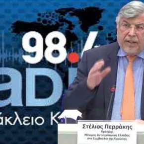 Στέλιος Περράκης : Η Σημασία του Δ.Δ. της Χάγης για το ΑρχιπέλαγοςΤσάγκος