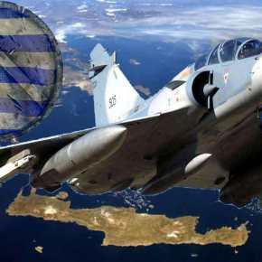 """Υπάρχει και η """"Γαλάζια Ασπίδα""""! Η Ελλάδα είναι πάντα έτοιμη για τα """"τουρκικάνευράκια"""""""