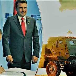 Σκόπια, το «πυροβολείο» των ΗΠΑ σταΒαλκάνια
