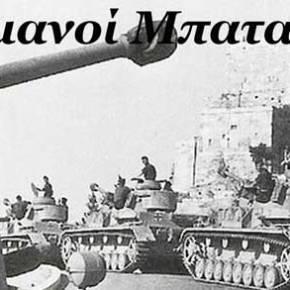 Πόρισμα-«βόμβα»: Στα 190 δισ. οι οφειλές της Γερμανίας προς την Ελλάδα – Σχεδόν το μισό ελληνικόχρέος!
