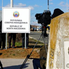 «Καλωσήρθατε στη Βόρεια Μακεδονία» – Άλλαξαν οι πινακίδες στα σύνορα –video