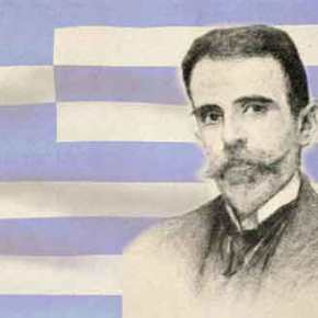 Ο θάνατος και η κηδεία του Εθνικού ποιητή μας ΚωστήΠαλαμά