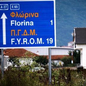 «Βόρεια Μακεδονία»: Αλλάζουν οι πινακίδες και στηνΕλλάδα!