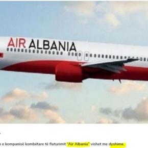 «Ύποπτος ο σκοπός της δημιουργίας της Air Albania»- Ελβετικόδημοσίευμα