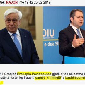 Αντίδραση κόμματος Αλβανοτσάμηδων στις δηλώσεις του προέδρου της Ελληνικής Δημοκρατίας.