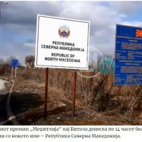 Σκόπια: Γιατί οι πινακίδες αλλού είναι τρίγλωσσες και αλλούδίγλωσσες