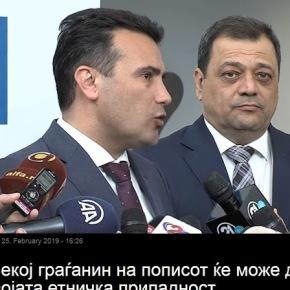 Σκόπια: Ο Ζάεφ αναφέρθηκε στην απογραφή τωνεθνοτήτων