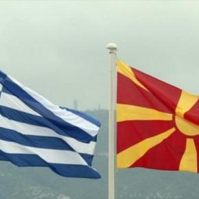 Η Αθήνα αποστέλλει στα Σκόπια την ρηματικήδιακοίνωση
