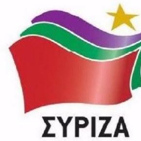 Εκδήλωση του ΣΥΡΙΖΑ για το δημογραφικόπρόβλημα