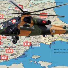 EKTAKTO: Μεταστάθμευση τουρκικών επιθετικών ελικοπτέρων στην Ανατολική Θράκη – Αιφνιδιαστική κίνηση από τηνΆγκυρα