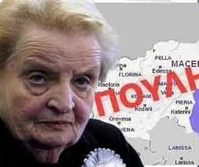 """ΤΑ ΣΧΕΔΙΑ ΤΗΣ ΕΣΘΗΡ ΟΛΜΠΡΑΪΤ ΓΙΑ ΤΗΝ ΕΛΛΑΔΑ """"αόρατη μειονότητα"""" της Ελλάδας, τους""""Μακεδόνες""""»"""