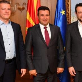 Μνημόνιο Συνεργασίας στον τομέα των Τηλεπικοινωνιών μεταξύ Ελλάδας και «ΒόρειαςΜακεδονίας»